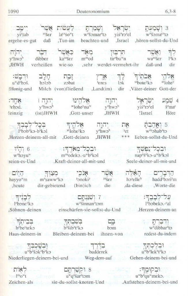 Bibel Hebräisch Lautschrift Deutsch